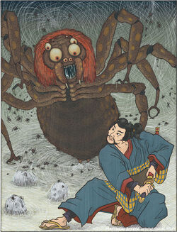 016-tsuchigumo