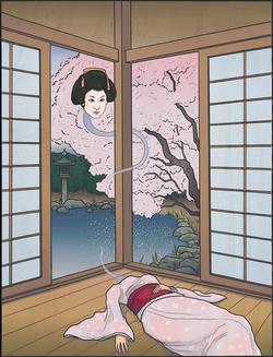054-nukekubi