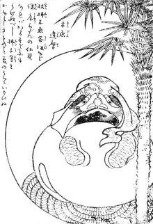 SekienMokugyo-daruma