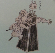Kyokoku