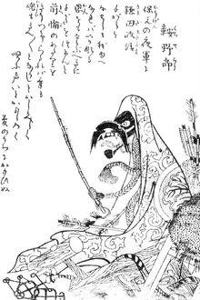 SekienKurayaro
