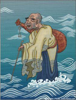 Umizatou-watermark