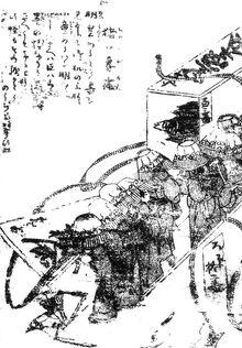 SekienChokuboron