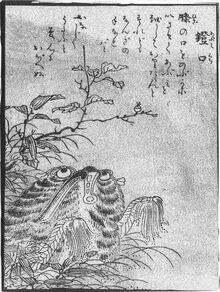 Abumi-guchi