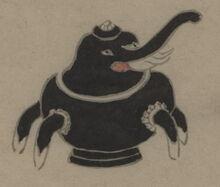 Hanzo-darai