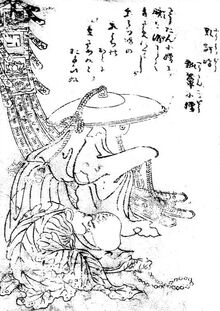 SekienNyubachiboHyotan-kozo