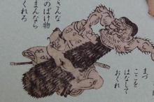 Kedaku-utsubo