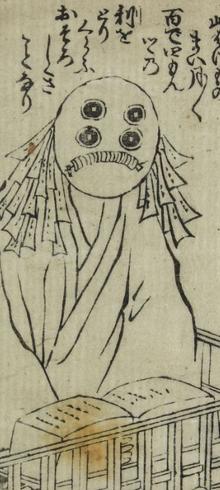 Shichi-no-bokon