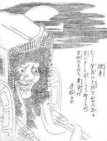 SekienOboro-guruma