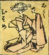 Shumoku-musume