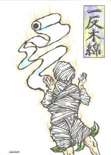 Ittan momen by shotakotake d5qoygg-pre