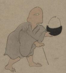 Hitotsu-meshi
