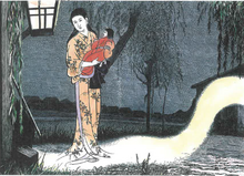 Mizuki shigeru garei