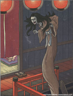 062-takaonna