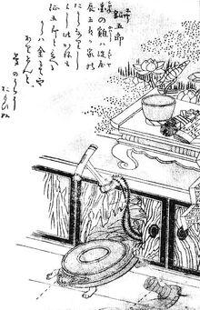 SekienShogoro (1)
