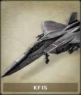 File:Vehicles KF-15.jpg