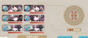 E2 Wave2 Abyss Bombardment Fleet