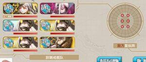 E4 Wave3 Enemy Guard Fleet