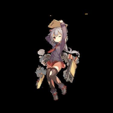 Ryuujou D