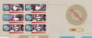 E2 Wave2 Enemy Main Fleet