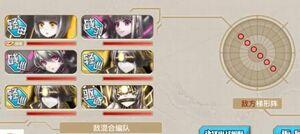 E3 Wave2 Enemy Mixed Fleet
