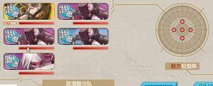 E4 Wave1 Enemy SS Fleet
