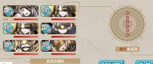 E3 Wave3 Enemy Mixed Fleet
