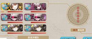 E4 Wave2 Enemy CL Fleet