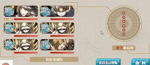 E3 Wave4 Enemy CV Fleet