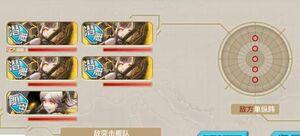 E4 Wave3 Enemy Assault Fleet