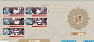 E2 Wave1 Enemy BB Fleet