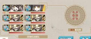 E3 Wave2 Abyss Tactical Fleet