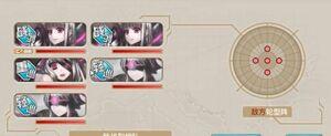 E1 Wave2 Enemy BB Fleet