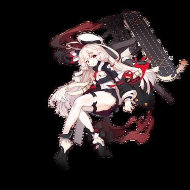 Chaser M1D