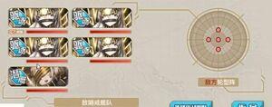 E3 Wave3 Enemy Guard Fleet