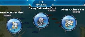 E3 Wave1 Formation