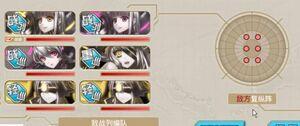 E3 Wave2 Enemy BB Fleet