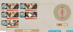 E3 Wave2 Enemy Assault Fleet