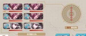 E2 Wave3 Enemy SS Fleet