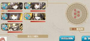 E3 Wave4 Enemy Main Fleet