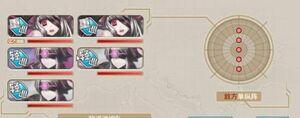 E2 Wave1 Enemy CL Fleet