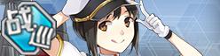 Kirishima Small