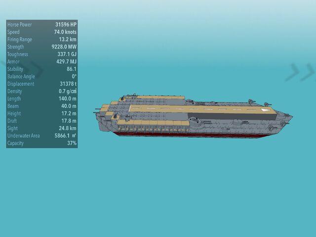 File:Monitor carrier Tepiggo 1.jpg