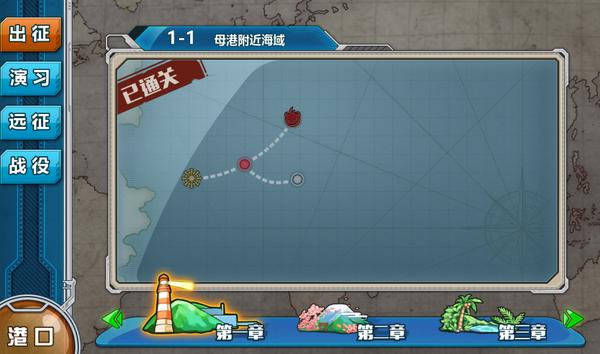Battle map menu1