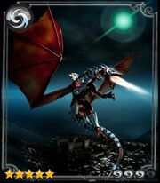 Metal dragon plus plus