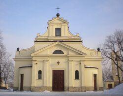 Kościół MB Królowej Pokoju (Gdańska)