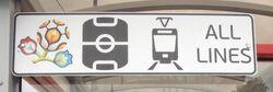 Dw Wschodni (K) (przystanek, znak na Euro 2012)