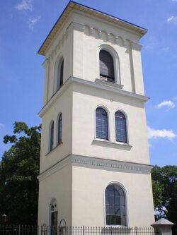 Kościół św. Katarzyny (dzwonnica)