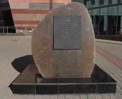 Aleja Jana Pawła II, Złota (kamień)