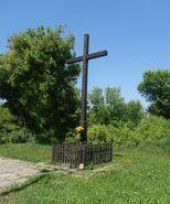 Łopuszańska (krzyż)